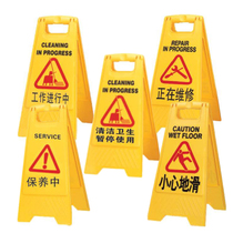 Hotel parking Ban Notice brand plastic warning signs foldable type a card cleaning and maintenance work tips