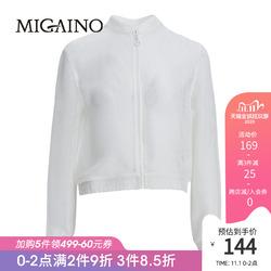 曼娅奴休闲白色上衣女2020夏装防晒薄款镂空棒球服外套MI14SC037