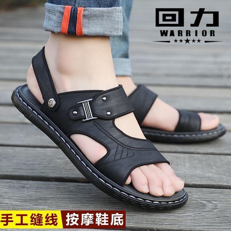 回力男士凉鞋2021夏季新款休闲软底沙滩鞋透气防滑青年凉拖鞋两用