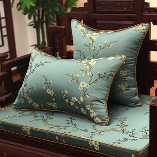 中式坐垫 红木沙发垫 圈椅垫罗汉床垫子海绵垫加厚座垫实木椅子垫