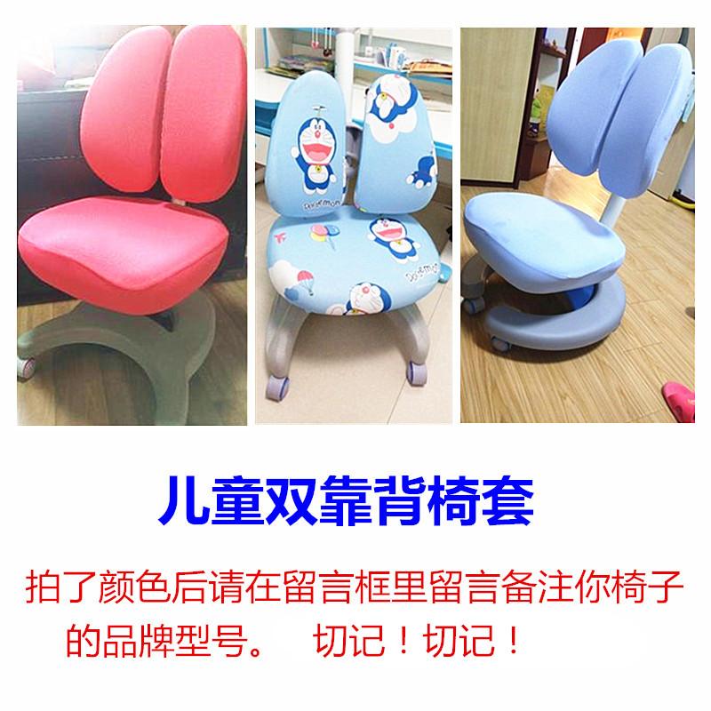 Чехлы на кресла / Чехлы на стулья Артикул 587344905535