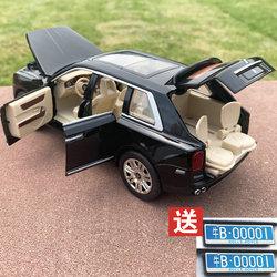 1/24劳斯莱斯库里南合金属汽车模型声光回力儿童玩具收藏仿真摆件