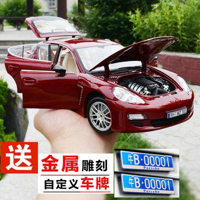 美致1 18保时捷帕拉梅拉合金属汽车模型仿真跑车礼物玩具收藏摆件