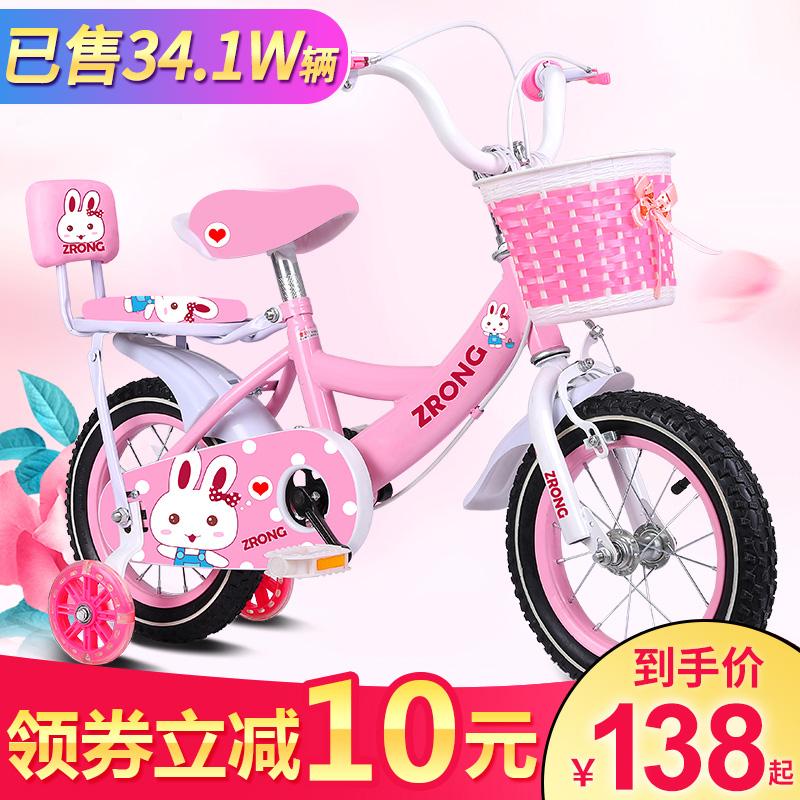 儿童自行车2-5-6-7-8-9-10岁女孩小孩脚踏单车3宝宝4女童车公主款