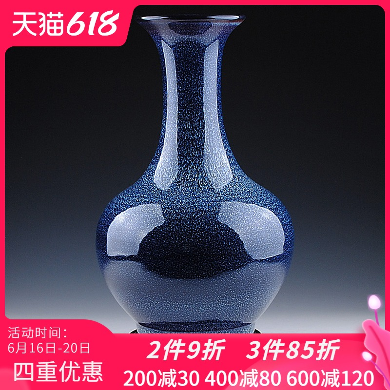 景德镇陶瓷花瓶摆件窑变蓝色瓷瓶创意瓷器客厅插花中式家居装饰品 Изображение 1
