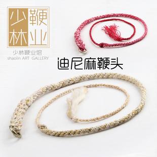 キリンの鞭は鞭のナットを鳴らしてステンレスの長い棒の鞭はフィットネスの鞭の迪尼の麻の鞭の糸の鞭の先の鞭をつけます