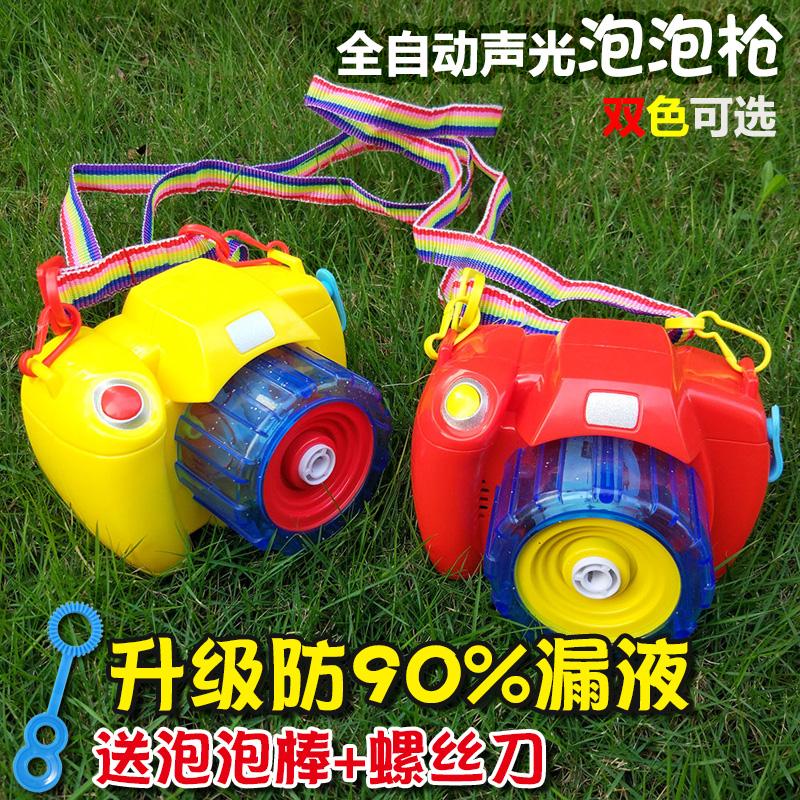 泡泡机玩具儿童电动泡泡枪全自动吹泡泡相机带音乐水泡泡液魔法棒