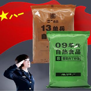 单兵即食口粮户外干粮09单兵自热食品炒饭米饭13中国海陆空军军粮