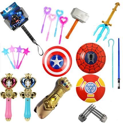 六一节万圣节儿童服装配件道具超级英雄美国队盾牌雷神锤金刚狼爪