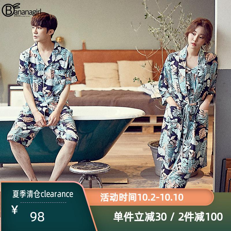 限10000张券bananagirl韩版夏性感吊带薄款睡衣