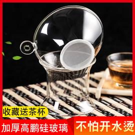 玻璃茶漏过滤网创意茶壶可爱功夫泡茶具过滤器配件一体公道杯套装