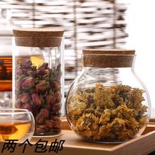 Продаётся напрямую с завода пробка пробка стекло хранение бак хранение бутылка сухое молоко печать бак кофе небольшой прозрачный чай пот