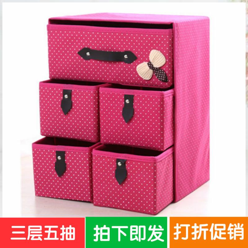 收纳盒无纺布三层五抽多层内衣收藏柜多功能整理盒收纳箱促销包邮