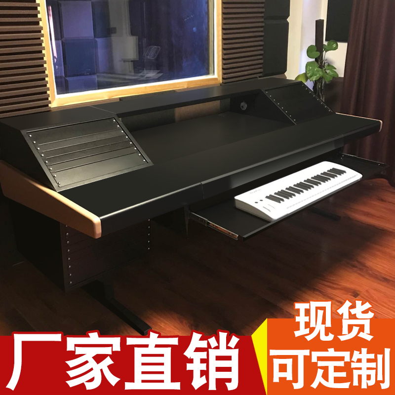 Запись пролить работа тайвань компилировать песня стол работа комната музыка производство звуковая частота контроль тайвань домой запись настройка тайвань сделанный на заказ