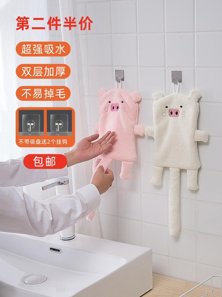 擦手巾挂式可爱厨房擦手强吸水抹布