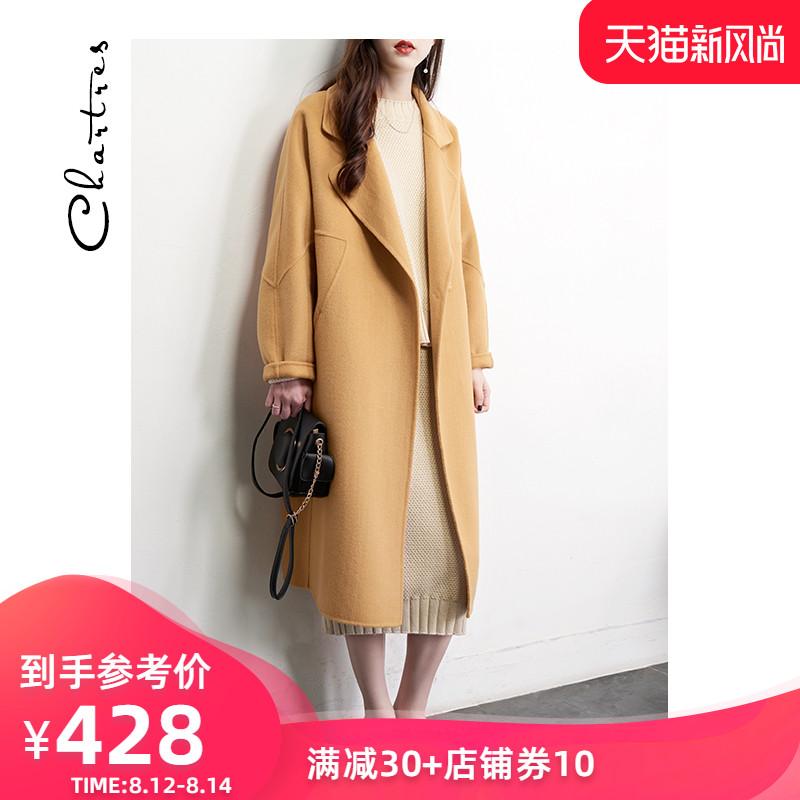 反季 黄色韩版双面呢茧型羊毛毛呢外套大码中长款双面羊绒大衣女