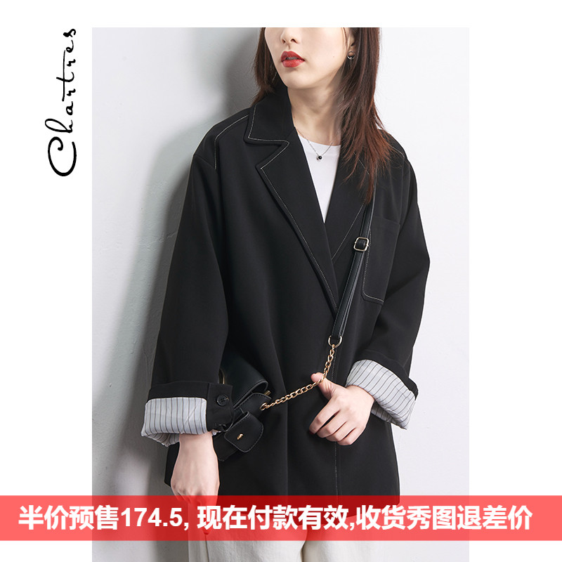 New half price 174.5 net red small suit loose Korean black casual suit small suit coat female