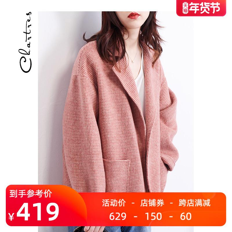 短款双面呢外套2021春装小个子中款毛呢茧型双面羊毛羊绒大衣女无