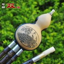 云南筚郎乐器专卖 可变调 紫竹半包围防摔 双调 葫芦丝 降B+C调