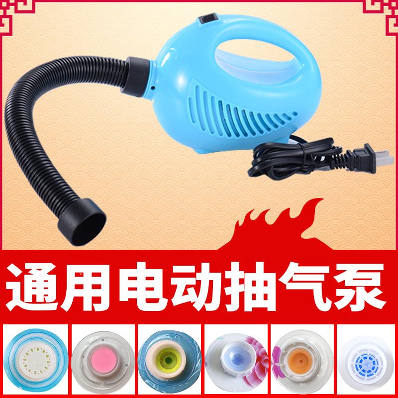 电泵抽气泵压缩袋专用收纳博士太力百易特等品牌全网通用吸气电泵