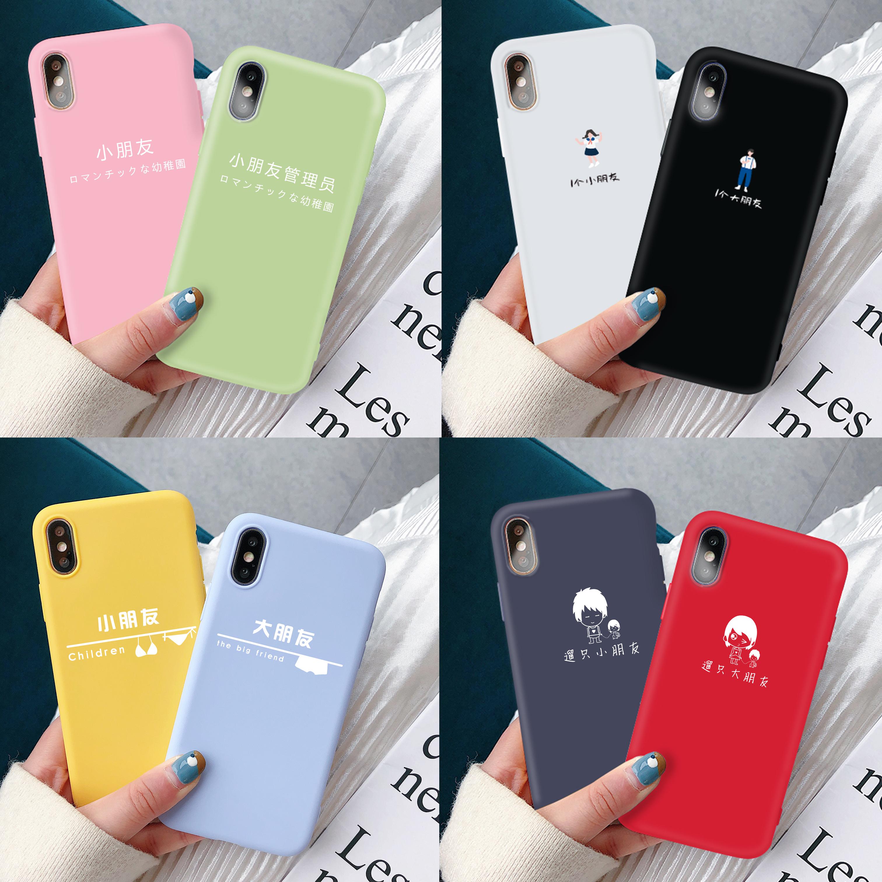 12月01日最新优惠卡通小朋友vivox27oppok3情侣手机壳6苹果xs小米8cc9华为p30N