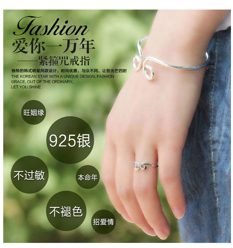 New hoop Charm Bracelet S925 Sterling Silver Love You 10000 years Monkey King golden cudgel male and female lovers engrave a pair