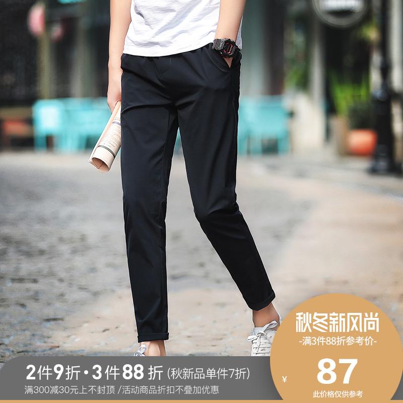 布衣传说夏季四面弹薄休闲裤子男韩版潮流修身小脚裤长裤黑色西裤