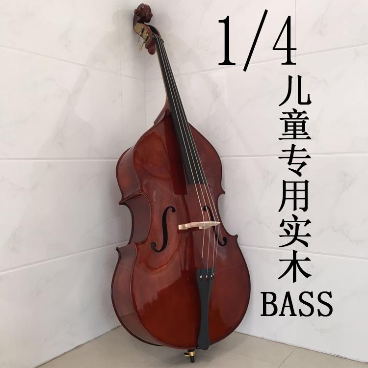 Чисто деревянный ручной работы бас скрипка время большой скрипка французский группа угол бас скрипка большой бас 1/4 ребенок специальный