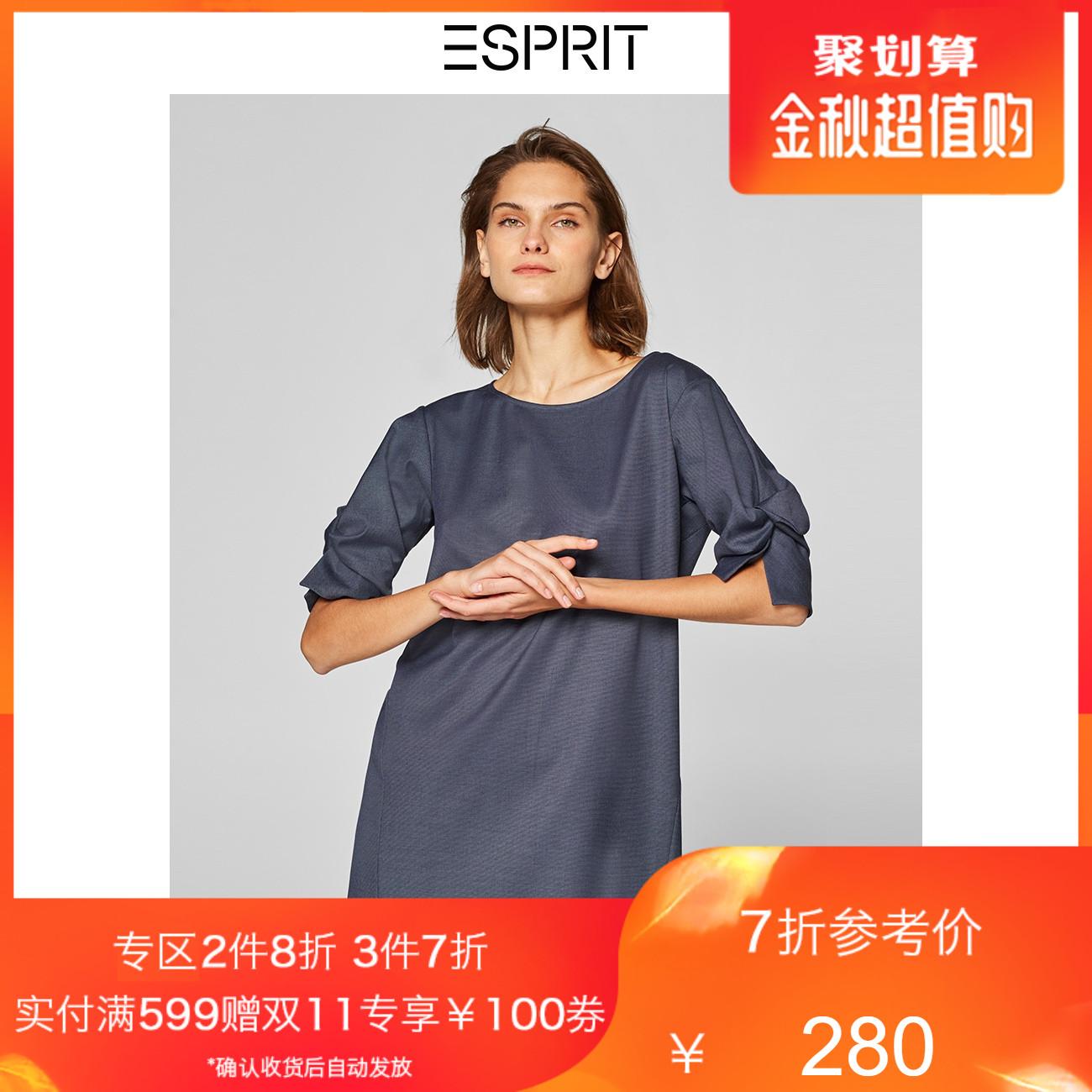 10-12新券ESPRIT时尚纯色短款直筒裙圆领短袖宽松显瘦连衣裙女