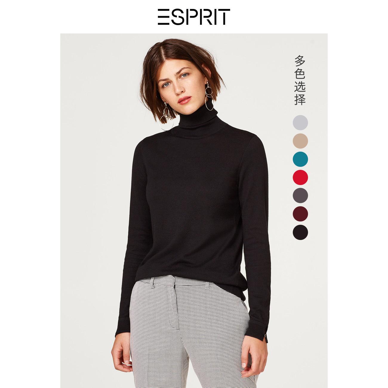 ESPRIT EDC女装秋冬新款高领休闲纯色套头针织衫长袖-098CC1I002