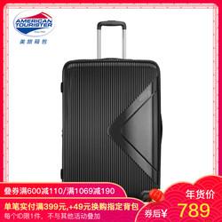 美旅拉杆箱25寸红点奖时尚密码箱男万向轮轻便旅行休闲行李箱55G