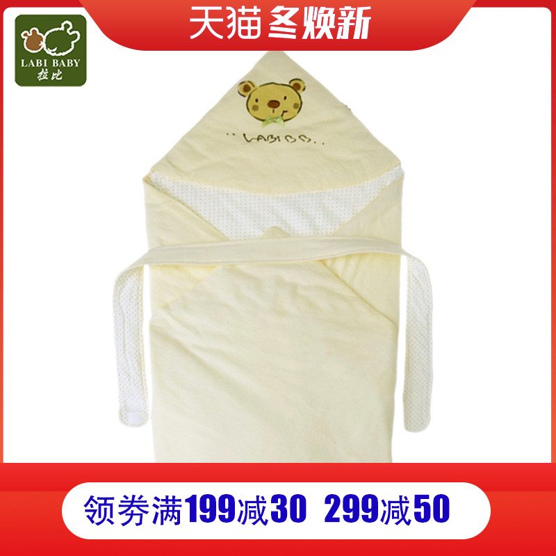 拉比婴儿用品抱被夏纯棉抱毯婴童空调被春秋推车毯新生儿被子方被,可领取15元天猫优惠券