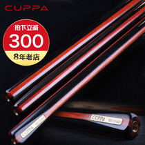 Cuppa Handmade small head snooker Chinese black 88 billiards rod through Rod English single Club ball rod