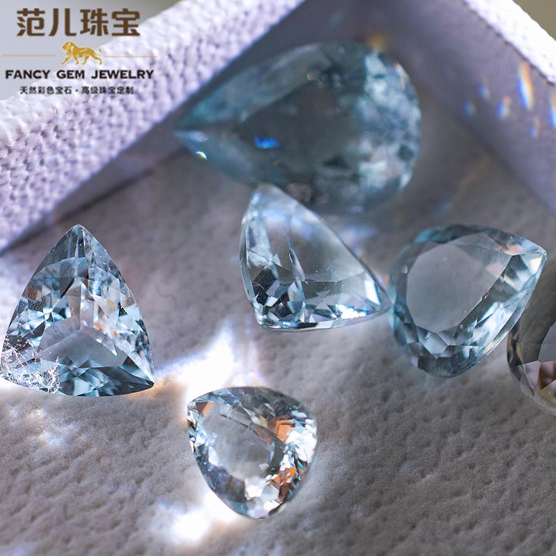 范儿珠宝 天然海蓝宝石裸石戒面高级珠宝定制戒指三角形水滴形