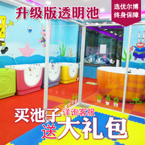Acrylic Baby Pool surf children bathing commercial bathtub baby swimming pool equipment lantern Swimming bucket
