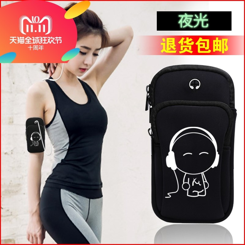 Men and women running mobile phone arm cover oppor9 breathable hanging arm bag 5.5 inch waterproof sports accessories wall bag