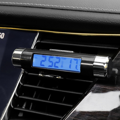 Car thermometer, car clock, LED digital display, blue backlight, air outlet electronic watch, in-car LCD electronic clock