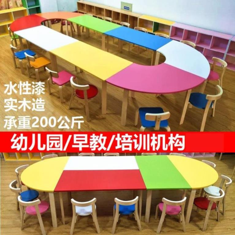 培训班儿童写字桌小型折叠托管折叠床作业双同款阅读教育上下床书