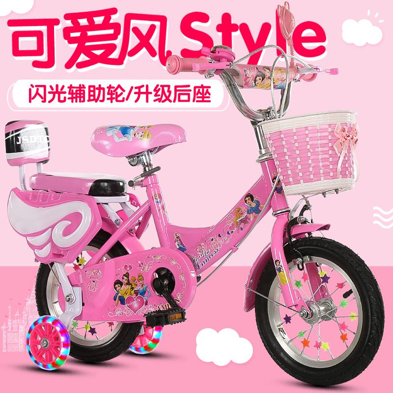 童车自行车
