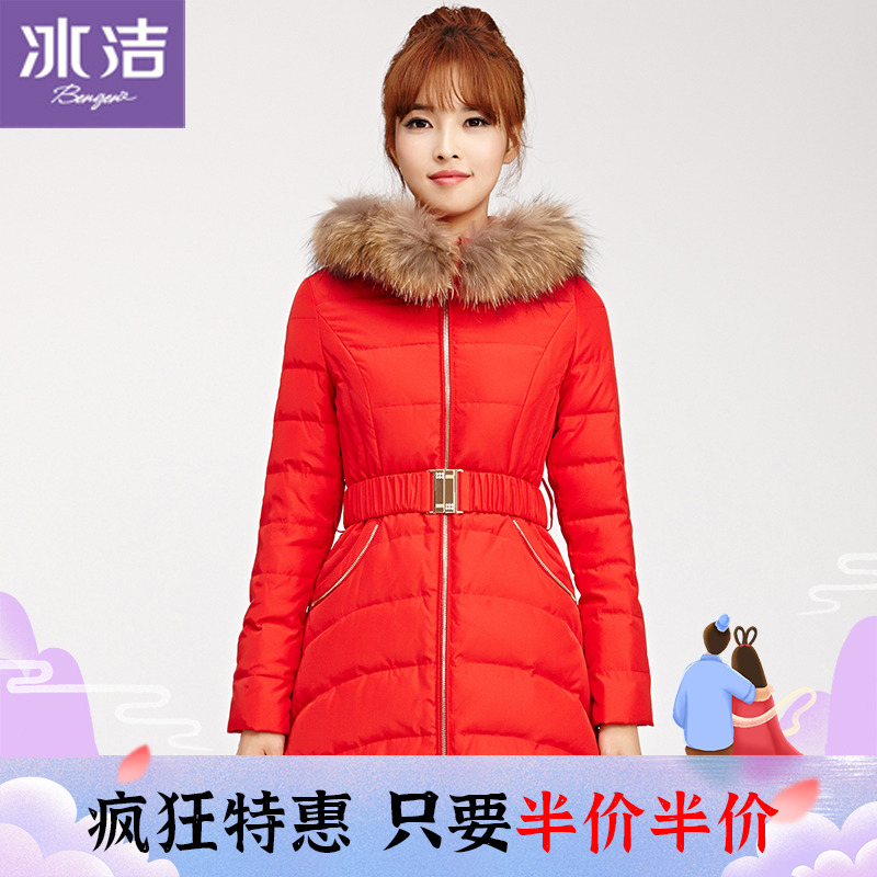 2020 off season ice clean womens fashion slim fit raccoon dog fur collar medium length down coat j1401032