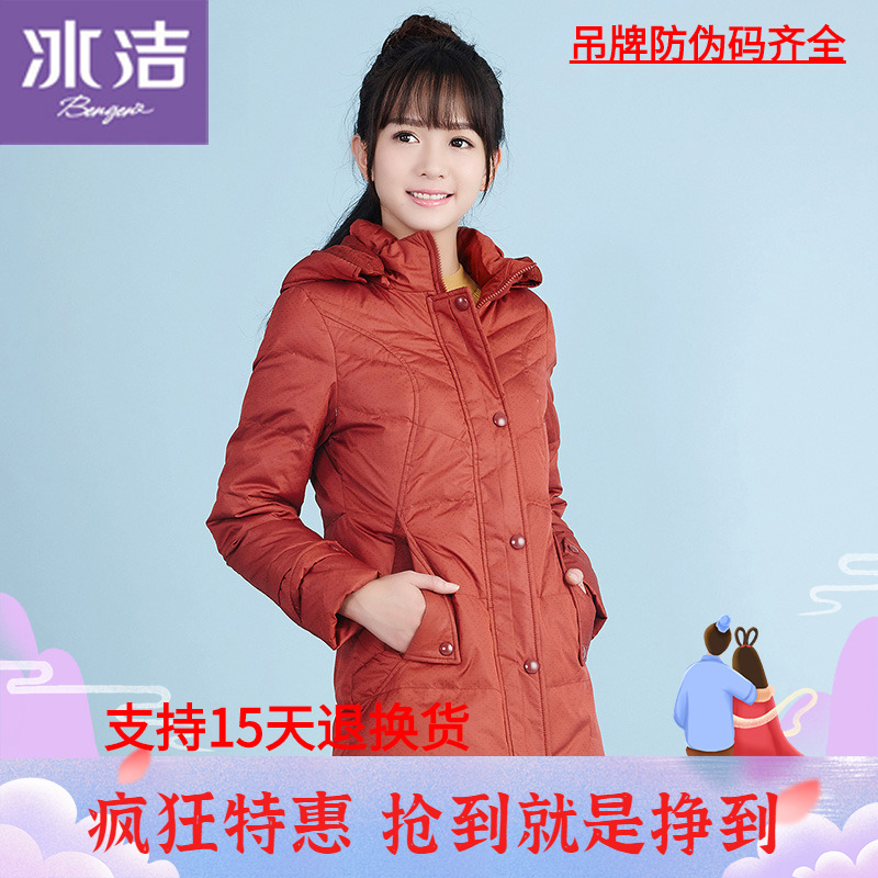 Winter 2020 ice clean, thin and warm womens medium length down jacket coat down jacket bg13202