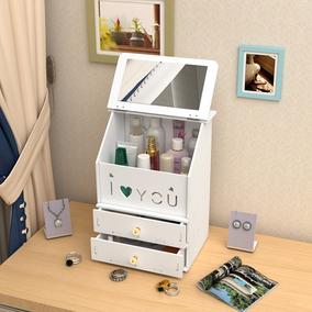 桌面梳妆台护肤品首饰整理架收纳盒