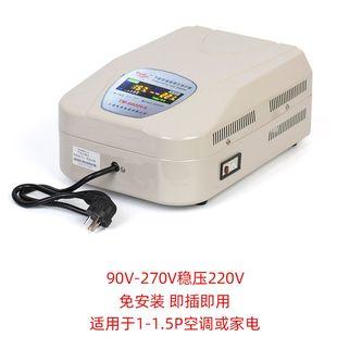 禹迪家用全自动220v空调稳压器10000w纯铜老牌超低压大功率稳压器