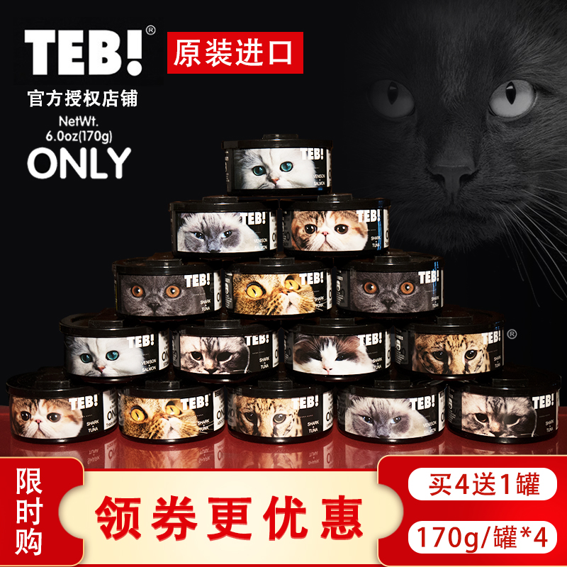 Консервированная еда для кошек Артикул 612886947411