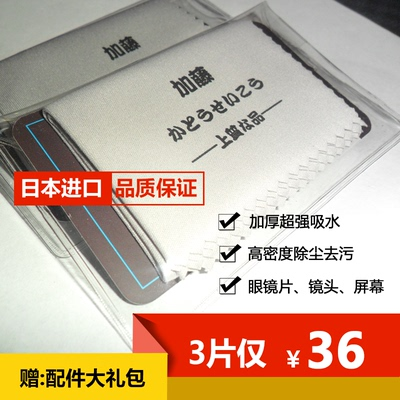 High-end glasses cloth, microfiber eye cloth, cleaning cloth, lens screen lens professional wipe cloth, cotton thickening