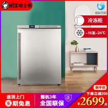 小冰箱特价宿舍租房单门办公节能静音厨房奶茶店160DBCD韩电KEG