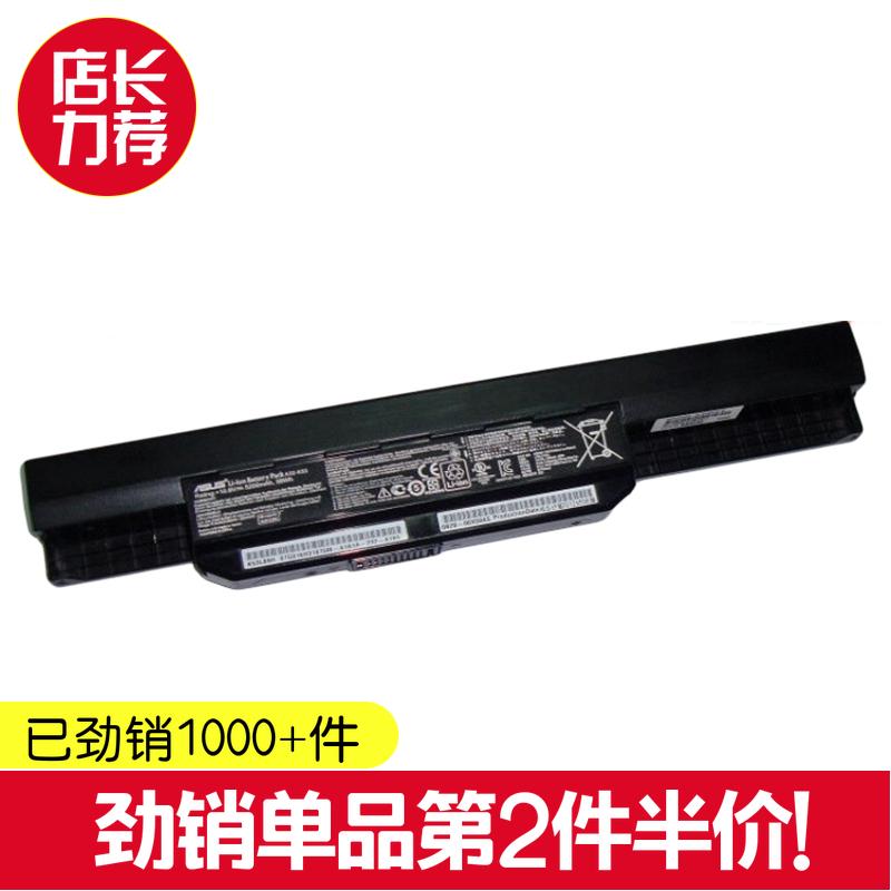华硕原装A32-K53 X44H X43B A53S A43S X84H X43S X54H K43S电池