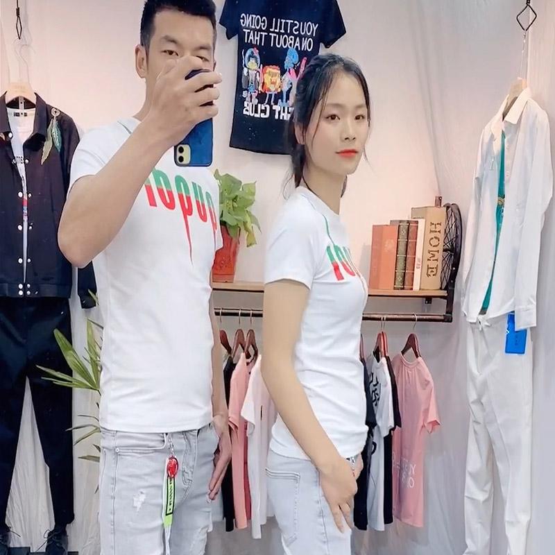 夏装男士小众设计感短袖t恤打底衫