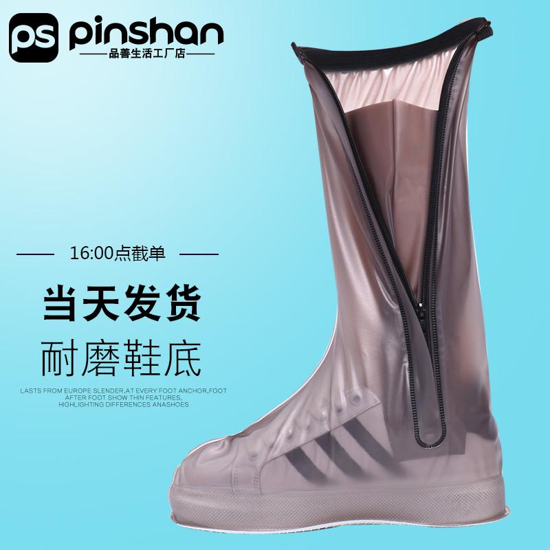 旅行高筒雨鞋套男女鞋套防水雨天防雨鞋套防滑加厚耐磨成人雨鞋套