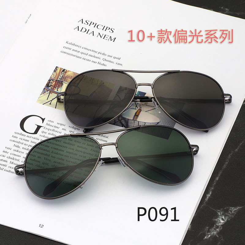 2019 new Polarized Sunglasses driving fishing man HD round face big face trendsetter Sunglasses toad mirror